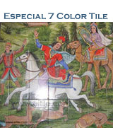 Especial seven color tile