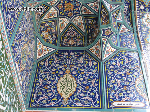 Mogharnas Haftrang, seven color ceramic tile, mosque entrance door