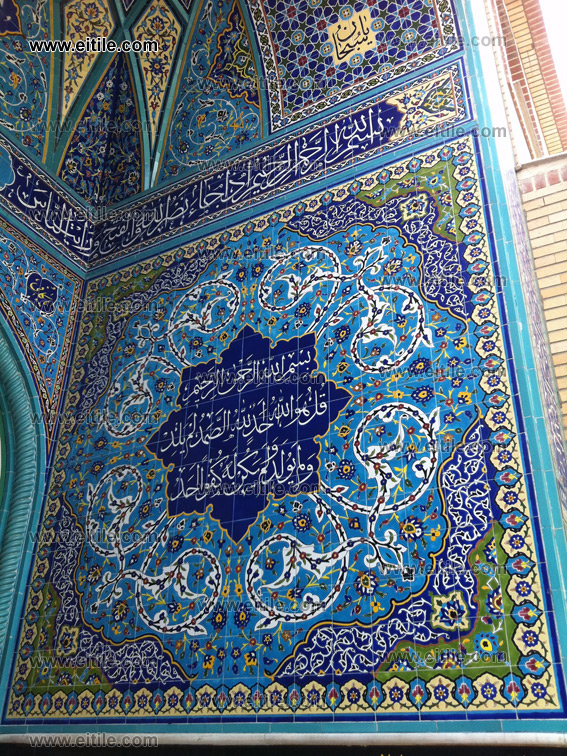 Mosque Calligraphy, Calligraphy on Tiles, Islamic Tile Calligraphy for Mosque, www.eitile.com