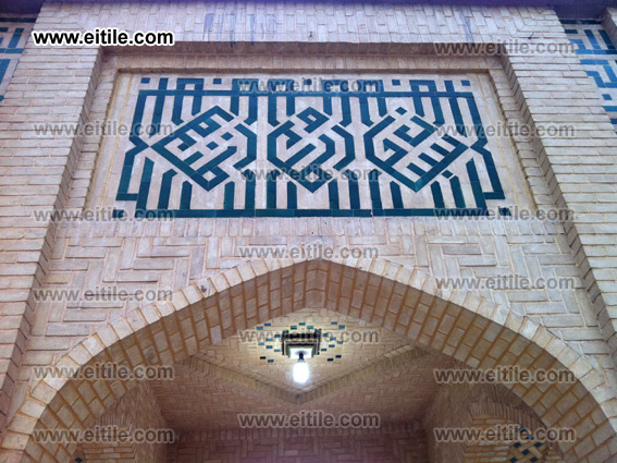 moagheli ceramic tile, mosque ceramic tile decoration, Erfan International Tile Company