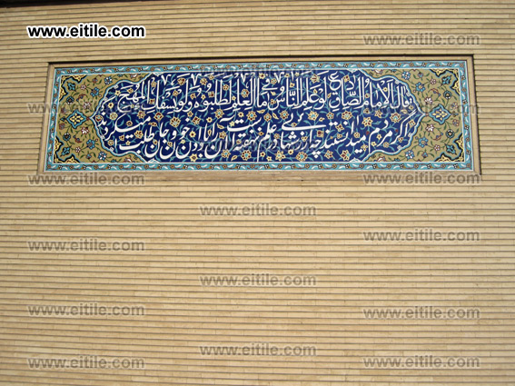 Moarragh Ceramic tiles for library, universities, hospitals, Hotels.. www.eitile.com